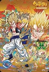 complete dragon ball heroes jm7 card list
