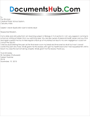 Sample Letter Of Recommendation From Teacher Sample Sick Leave Application For Teacher