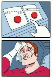 Meme Generator Create - create meme comics memes meme generator create meme pictures