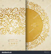 Gold Invitation Card Vintage Invitation Cards Lace Gold Ornament Stock Vector 169358033