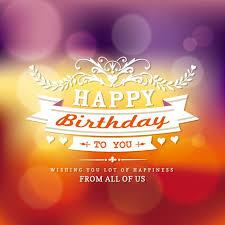 free classy birthday cards download happy birthday pics