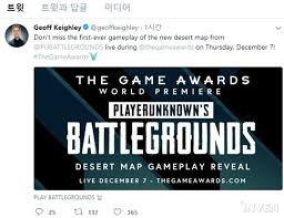 pubg 0 for url the pubg desert map gameplay will be revealed on december 7th