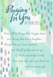 praying for you in your loss religious sympathy card greeting