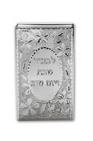 shabbos l diamond engraved flower silver dipped matchbox with l kavod