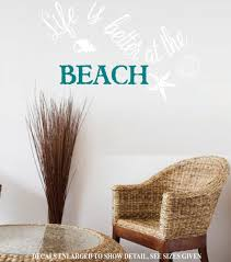 life is better at the beach shells wall art sticker vinyl decal life is better at the beach type 1 wall art sticker vinyl decal various sizes