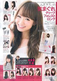 kawaii hairstyles no bangs 11 best kawaii hairstyles images on pinterest hair kawaii