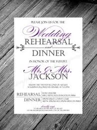 Rehearsal Dinner Invites 5x7 Customized Wedding Rehearsal Dinner Invitation Digital File
