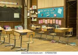 Room With Desk Modern Office Interior Old Vintage Brick Stock Photo 388215628