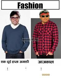Fashion Meme - 25 best memes about fashion meme fashion memes