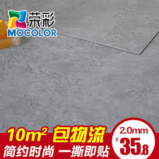 china adhesive vinyl sheet china adhesive vinyl sheet shopping