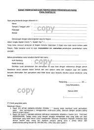 cara membuat paspor resmi cara membuat paspor baru untuk haji dan umroh online hera anwar blog
