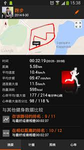 android version out with chinese language support sports