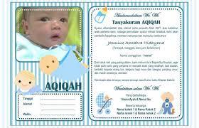 contoh undangan aqiqah untuk anak perempuan dan laki laki bisa