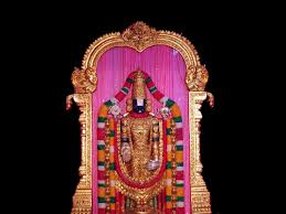 lord venkateswara photo frames with lights and music lord venkateswara wallpapers pictures images download good