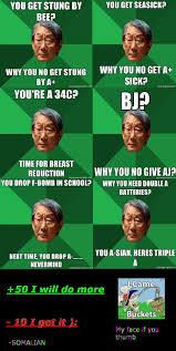 Asian Dad Meme Generator - asian dad