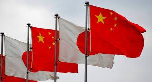 China Flag Ww2 China And Japan Trading Goods And War Threats