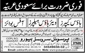 bureau service personal services bureau vacancy 2018 pakistan jobz pk
