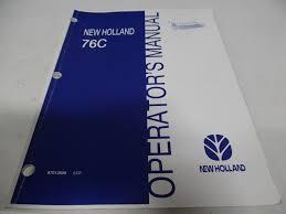 new holland 76c windrow pickup header operator u0027s manual u2022 9 00
