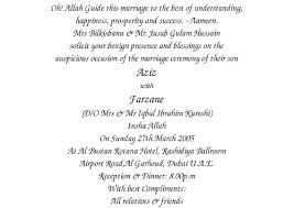islamic wedding invitations our wording templates madhurash