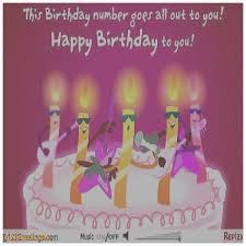 singing birthday text free birthday text cards lovely birthday card awesome free send