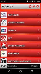 vision apk vision tv apk 9 0 for all android devices code activation 365