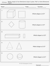 kindergarten common core math assessments kindergarten smarts