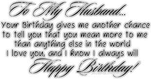 Happy Birthday Husband Meme - love happy birthday animated gif for husband birthday hd images