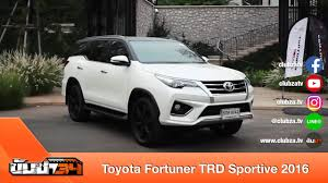toyota fortuner test drive toyota fortuner trd sportivo 2016 youtube