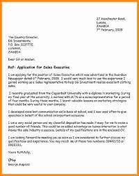 Request Letter For Certification Of Employment Sles Sample Application Letters Application Letter L De Leon St