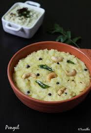 cuisine recipes ven pongal recipe how to khara pongal recipe with