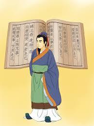 xu shen l autore primo dizionario cinese