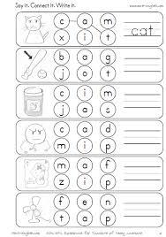 phonics worksheets writing exercise mazes reading sheets and e