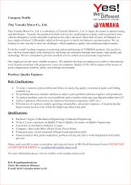 Expected Salary In Resume Sample Download Automotive Quality Engineer Sample Resume