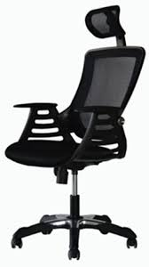 Office Chair For Sale South Africa Office Chairs With Price List