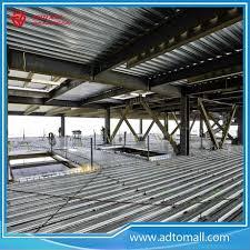 galvanized steel sheet metal floor slab for sale
