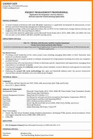 Software Resume 7 Software Engineer Resume Autobiography Format
