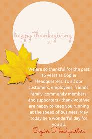 thanksgiving 2014 greeting cards happy thanksgiving from copier headquarters copier headquarters