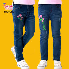alibaba jeans china cute girls jeans china cute girls jeans shopping guide at