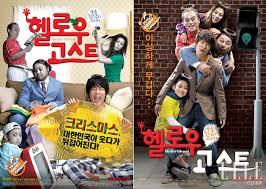 film drama korea yang bikin sedih 10 film korea yang bisa bikin kamu mewek seharian saking sedihnya
