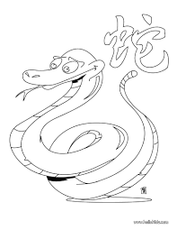 chinese zodiac coloring pages coloring pages printable