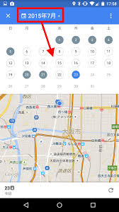 Google Timeline Maps A New Function