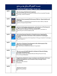 industrial engineering e books list foods engineering