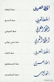 21 best calligraphy images on pinterest islamic art calligraphy