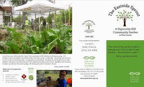 brochure 2015 east side sprout cgv3 jpg