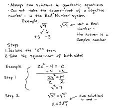 some key topics that involve solving quadratic equations