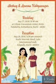 wedding invitations kerala kerala christian wedding invitation tbrb info