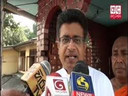 Weerawansa Remanded Rajapaksa And Jo Members Visit Wimal Weerawansa In Prison Youtube
