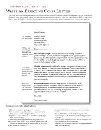 case study examples management consulting sample cover letter for