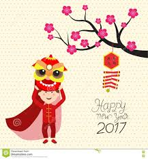 new year lion costume happy new year 2017 with kids in costume with li
