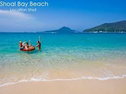 Sho Bsy sho bsy ramada resort shoal bay schoolies accommodation port
